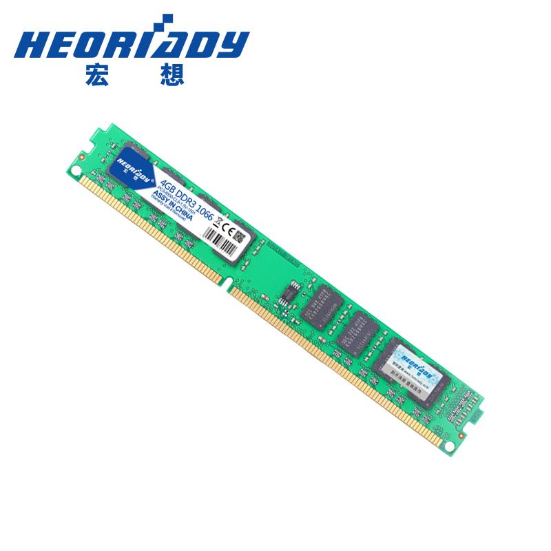 Оперативная память Артикул 45137547529