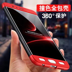 华为荣耀9创意简约360全包手机壳