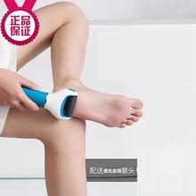 便携自动磨脚皮电动充电式磨脚神器去脚皮死皮老茧刀修脚器后跟