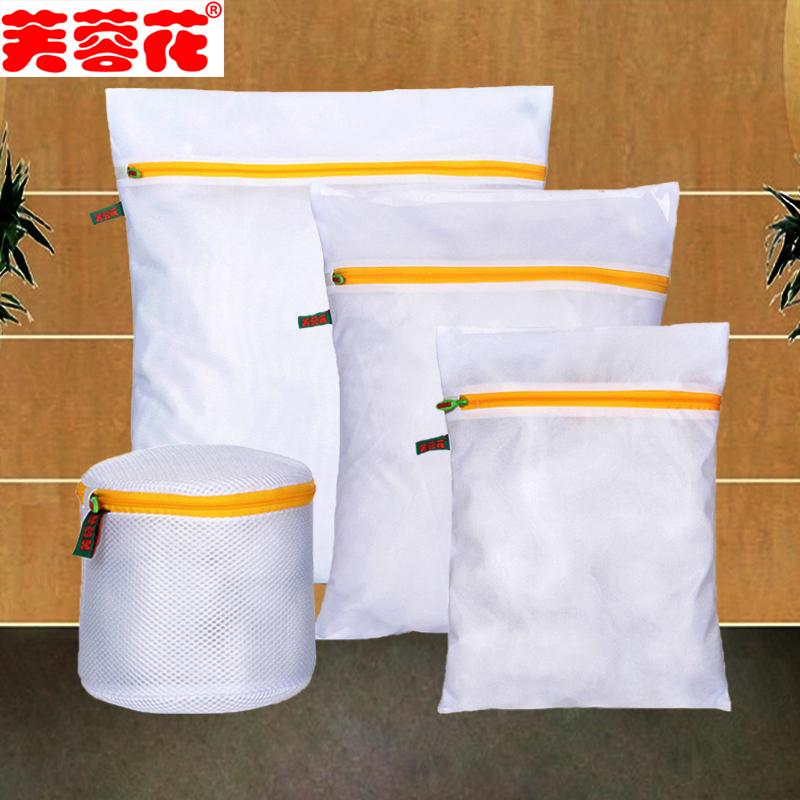 芙蓉花加厚内衣文胸洗衣袋护洗袋4件套装衣服分类机洗大号细网袋