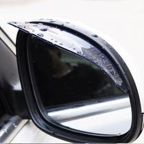 汽车后视镜雨眉晴雨挡汽车雨眉雨挡倒车镜挡雨板反光镜遮雨挡通用