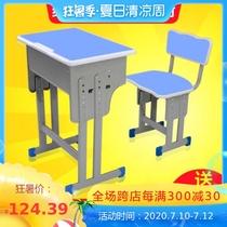 。课桌椅小学生长方桌培训班中式书法桌单人售楼处高中生可桌凳美