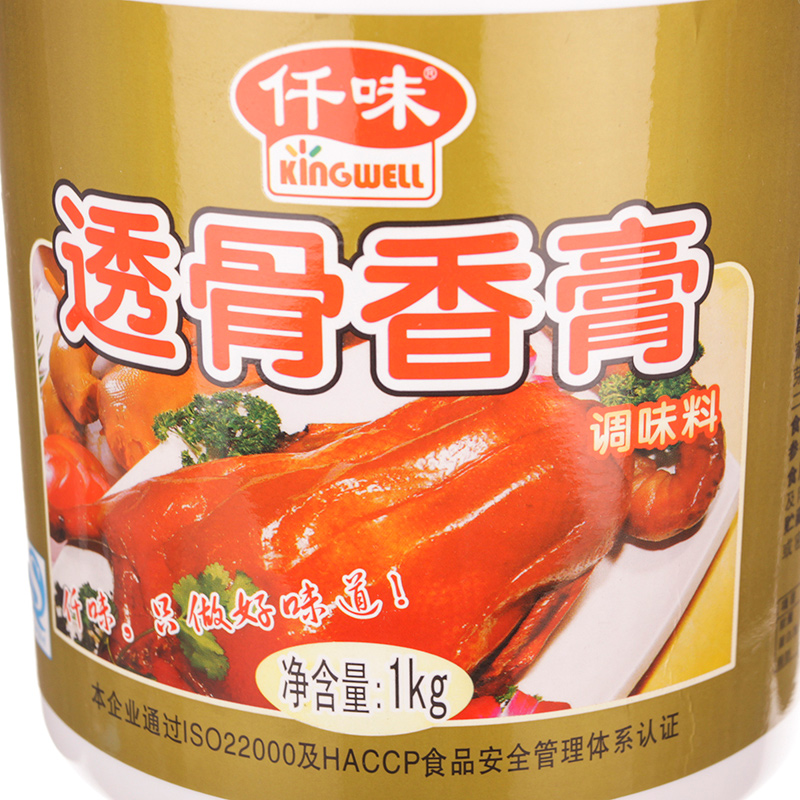 仟味透骨香膏火鍋鹵菜烤鴨燒烤燒菜鹵肉麵鹵水增香膏 調味品