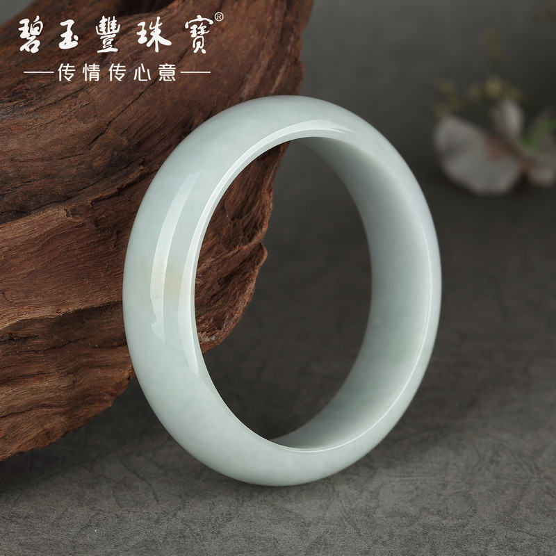 Biyufeng jewelry natural Myanmar Jadeite Bracelet douzhong Fuyuan jade bracelet 58.5mm a belt certificate