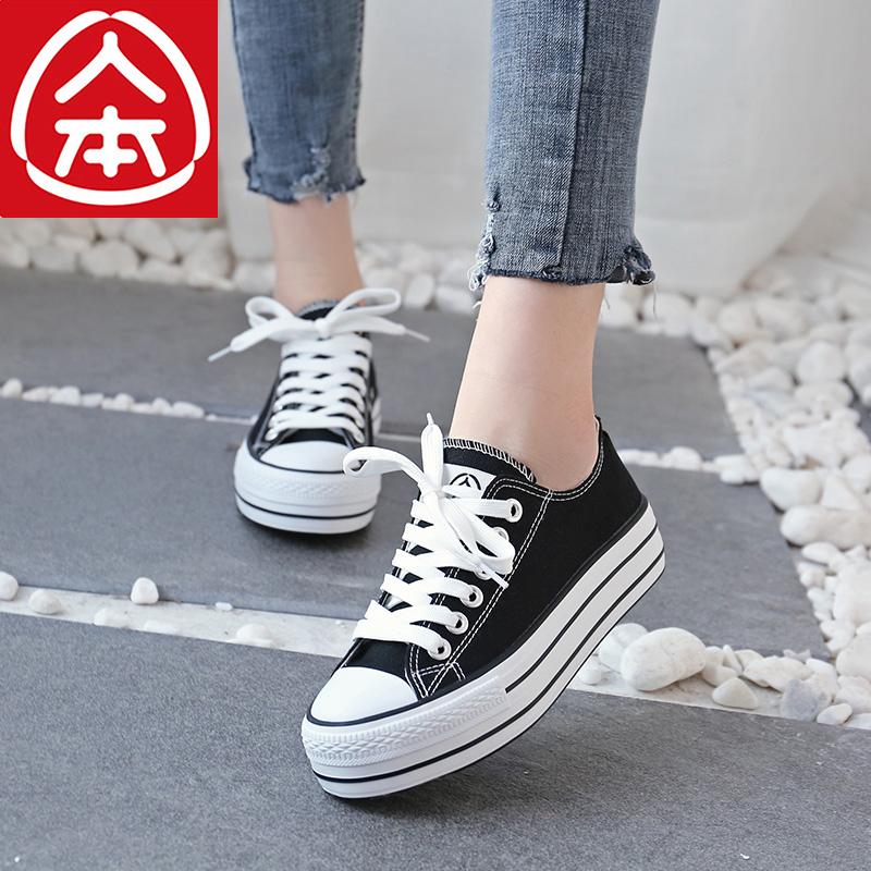 人本帆布鞋鞋女低帮厚底2021秋冬新款加绒棉鞋学生韩版黑色板鞋女