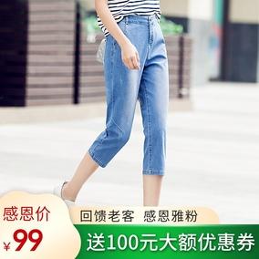 七分直筒2020夏季新款女裤牛仔裤