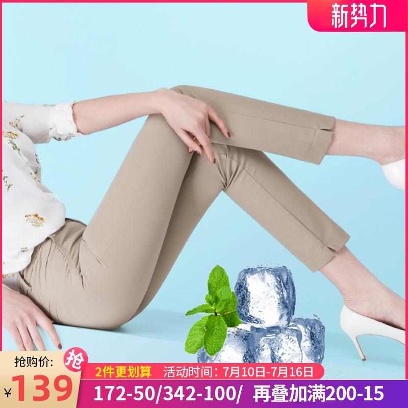 Мужские классические брюки Артикул 613231183214