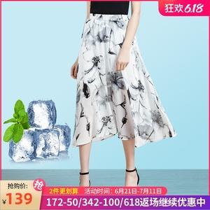 裙子女半身裙中长款2020夏季雪纺女装水墨画薄款高腰显瘦气质长裙