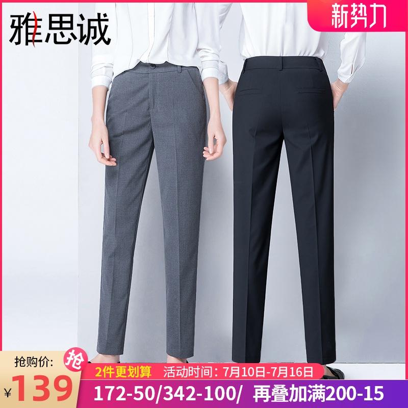 Мужские классические брюки Артикул 564992832894