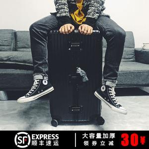 超大容量行李箱女万向轮32寸铝框拉杆箱男密码旅行箱超轻皮箱子30