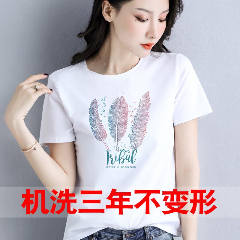 小雏菊t恤女短袖纯棉2020年新款夏季白色宽松百搭洋气印花上衣潮