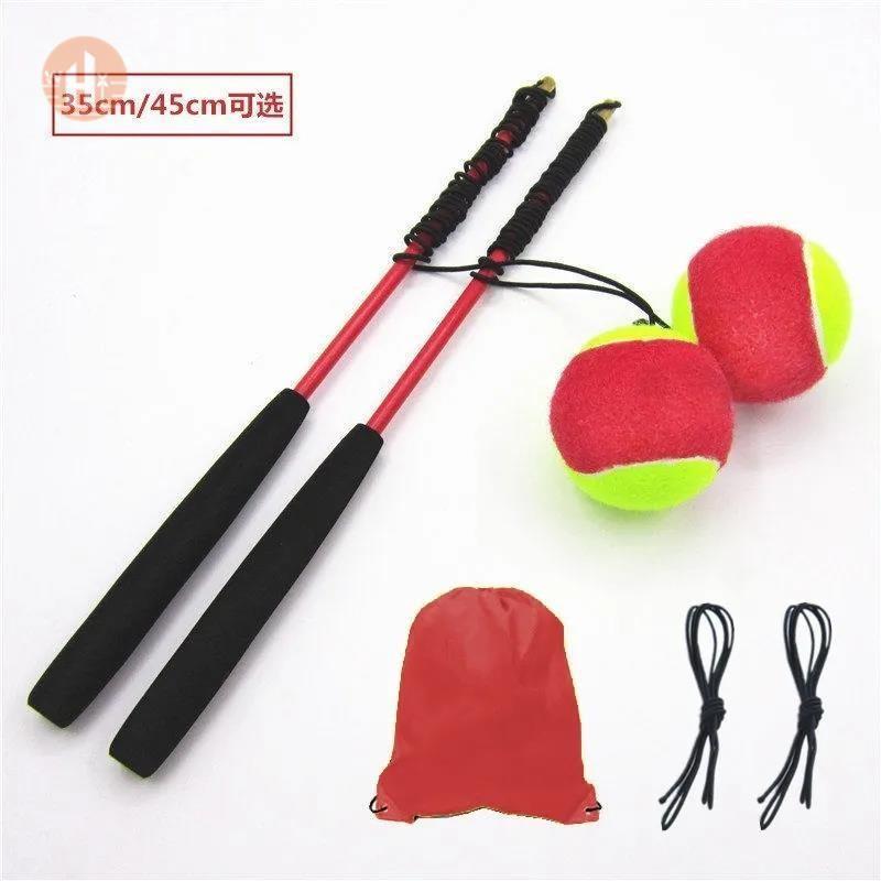 中國代購|中國批發-ibuy99|运动玩具|老人解闷神器南瓜球甩甩球适合中老年大人耍的玩具运动锻炼跳跳球