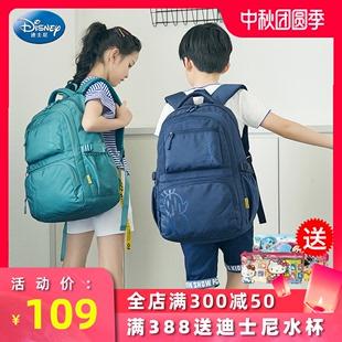 迪士尼小学生书包减负轻便儿童超轻一二三到六年级日本护脊女男童