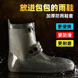 防雨鞋套防水下雨天防滑加厚耐磨底儿童男女高筒仿硅胶神器雨靴套图片