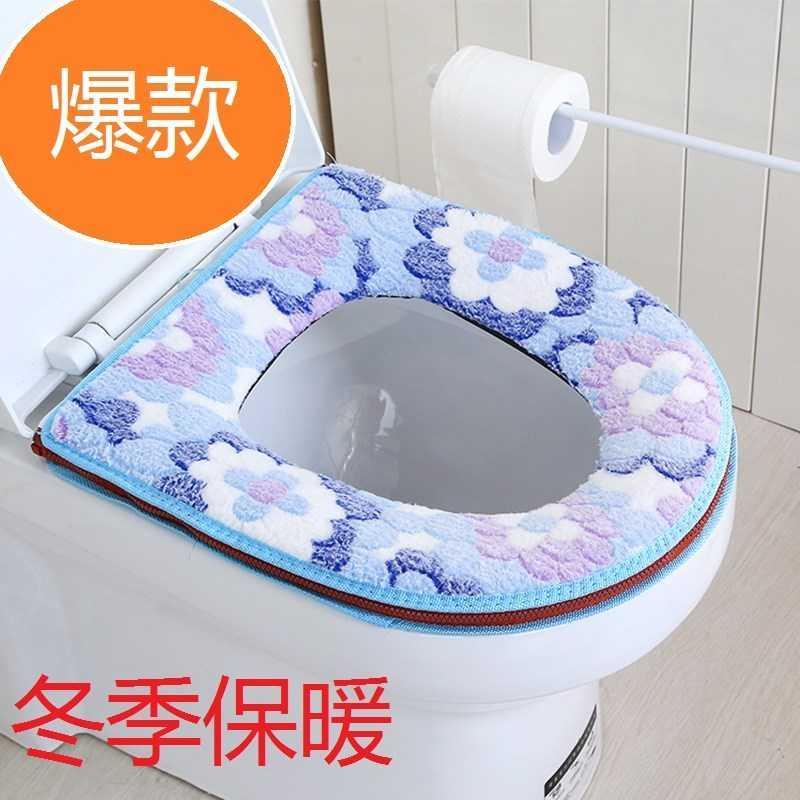 冬季家用马桶垫坐垫圈通用圆形欧式U型大号加厚厕所坐便器套子