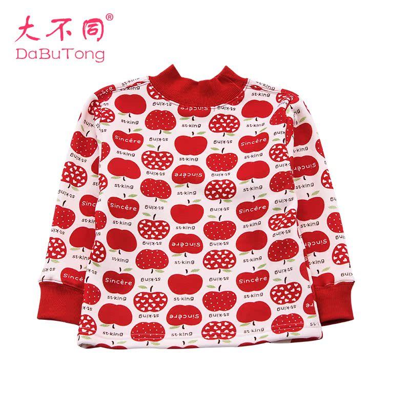 大不同兒童保暖內衣 男童女童寶寶上衣 加絨加厚保暖外穿打底春秋