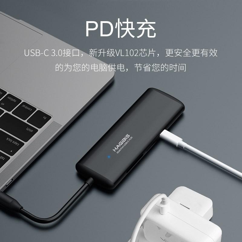 海备思Type-C扩展坞苹果电脑Macbook Pro转换器usb转接头转HDMI雷