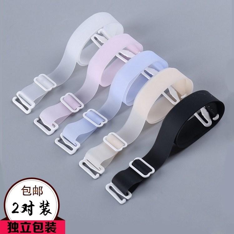 隐形肩带硅胶透明肉肤色内衣防滑文胸带子加宽调整型吊带包邮黑粉