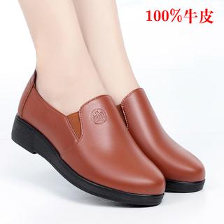 雪地意尔康女鞋秋季新款真皮软底舒适防滑平底女单鞋大码妈妈皮鞋