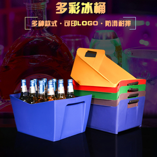 耐摔加厚啤酒筐 定制LOGO塑料长方形冰酒箱KTV装 酒框酒吧冰桶12支
