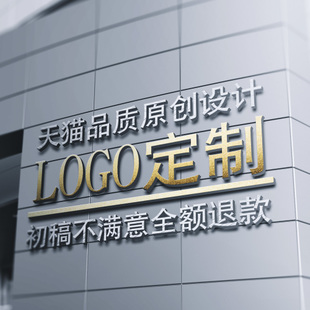 logo设计原创品牌公司企业vi字体设计注册商标卡通图标制作标志设计满意为止