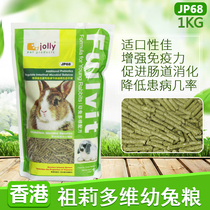 Jolly multi-dimensional young rabbit grain rabbit grain young rabbit grain young rabbit staple Rabbit feed 1KG JP68