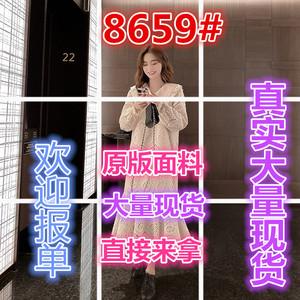 12.12新品小谷粒袖子鏤空蕾絲魚尾連衣裙