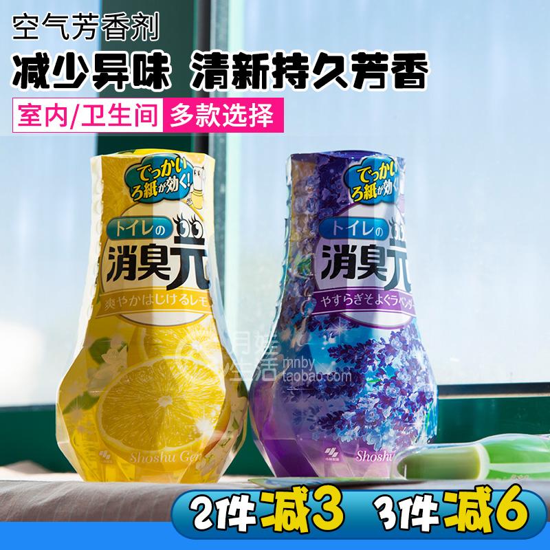 热销46件五折促销日本小林制药消臭元除臭空气清新剂