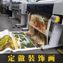 斗方正方形花卉字畫名人微噴復制宣紙打印中式畫董誥國畫山水畫芯