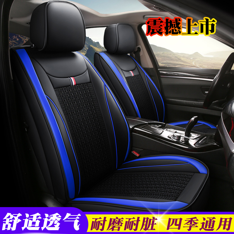 Summer ice silk car cushion Mitsubishi Pajero Outland wing kamikaze special seat cover full surround seat cover