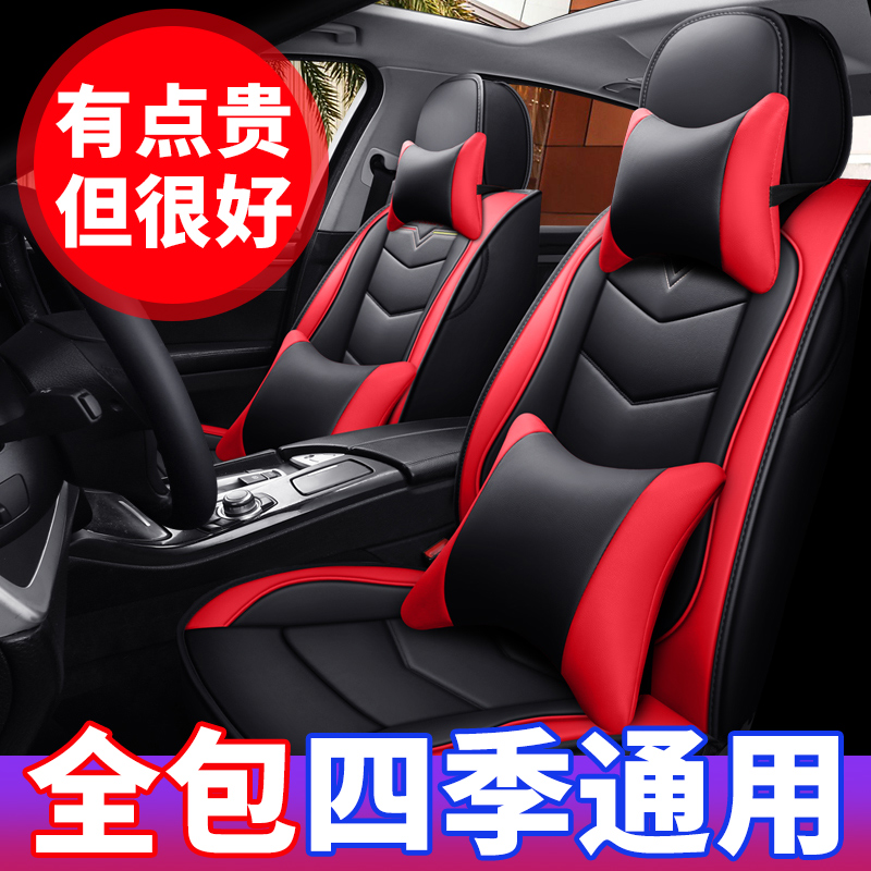 New car seat cover old Mazda 6 coupe special cushion for Ma liurui wing car running