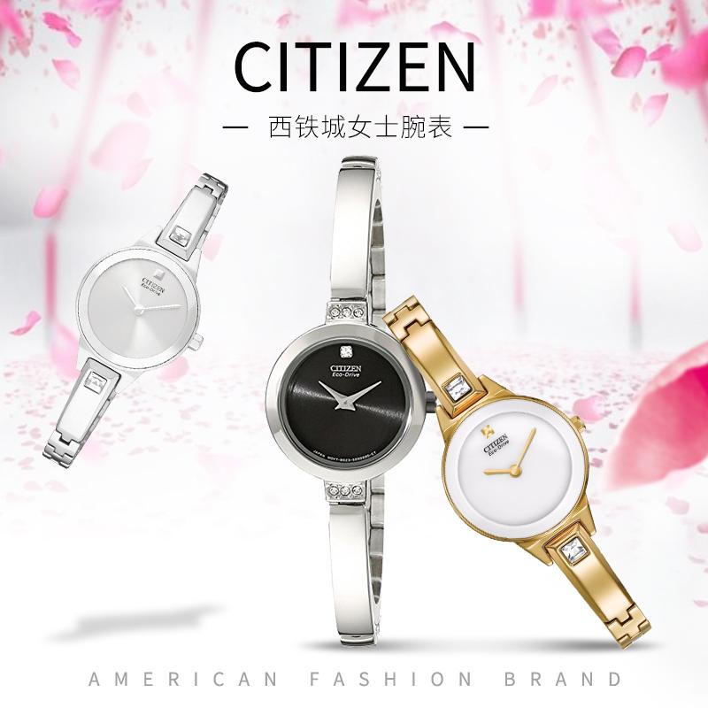 Citizen 西铁城 光动能女士石英表 EW9920 EX1320 EX1322美行现货