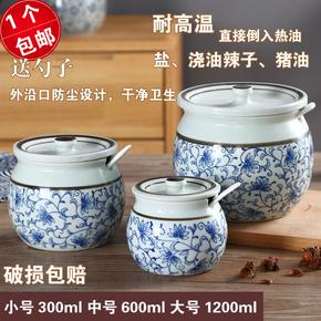 厨房用品调料盒陶瓷日式家用佐料辣椒油罐子猪油罐大号调味盐罐瓶