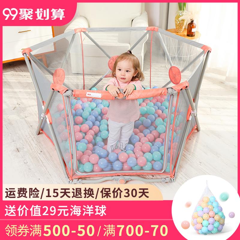 慧婴宝婴儿游戏围栏家用宝宝爬行垫学步栅栏安全防护栏室内可折叠