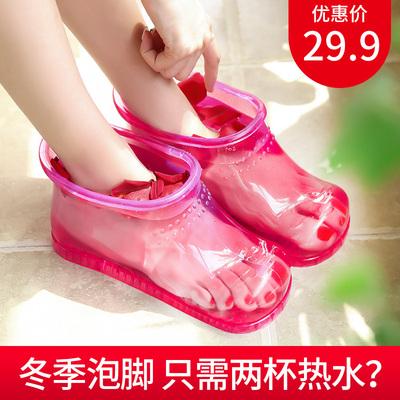 泡脚鞋足浴鞋高筒迷你泡脚桶便捷保温按摩足浴桶女洗脚盆泡脚神器
