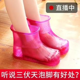 泡脚鞋足浴鞋女高筒徐璐虞书欣同款塑料足浴桶泡脚桶网红洗脚神器