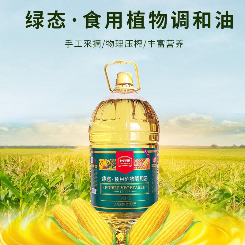 Changkang green edible vegetable blend oil 10L large barrel household cooking vegetable oil
