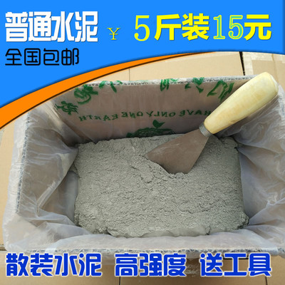 Bulk cement black cement decoration cement bricklaying cement plugging cement batch wall cement patching cement retail equipment