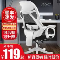 多樂都樂電腦椅家用辦公椅人體工學椅轉椅老板椅子職鄖電競椅