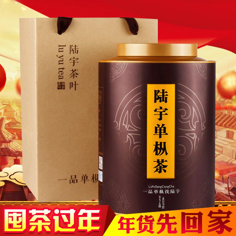 【 земля крыша один пихта чай 】 волна государственный феникс один пихта чай мед орхидея феникс один глыба чай аромат китайский новый год один от чай