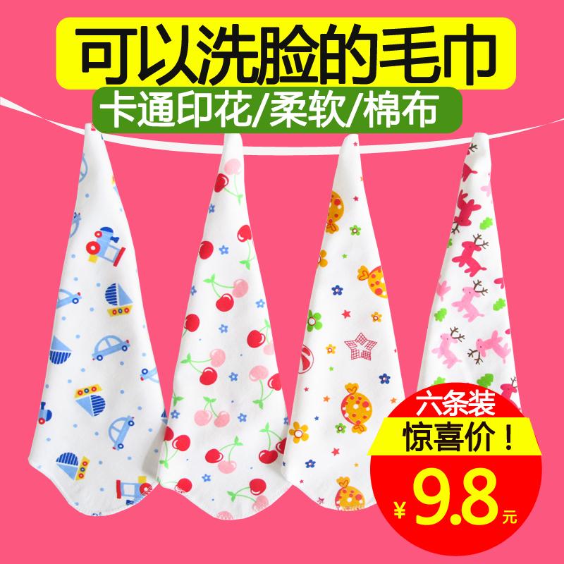 Newborn baby cotton handkerchief baby feeding towel baby face washing towel saliva towel childrens small square six pack