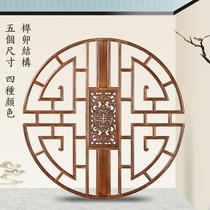 东阳木雕挂件实木花格花窗壁挂现代中式背景墙圆形仿古镂空装饰画