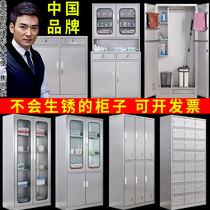 不锈钢更衣柜员工储物鞋柜文件柜档案资料柜器械办公中西要柜304