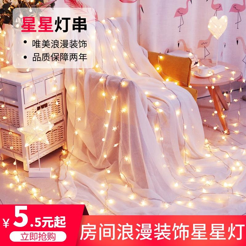 LED小彩灯闪灯串灯满天星圣诞女卧室房间装饰品网红灯饰布置星星