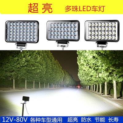 电动车摩托车LED前大灯超亮三轮车灯12V48V强光改装四轮汽车射灯