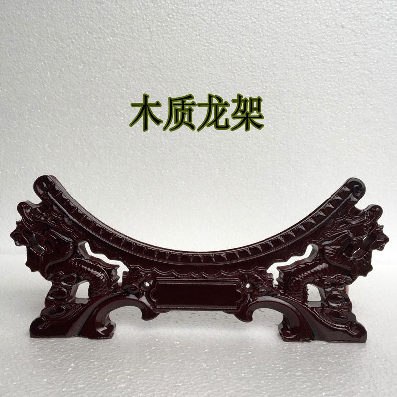 Керамическая декоративная пластина с двойным краном высококачественный Дисковый лоток для деревянного базового диска может быть настроен LOGO
