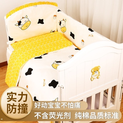 Baby crib bed fence cloth baby children stitching bed bed fence kit soft bag four seasons cotton anti-collision removable and washable