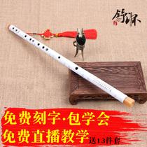 调gf专业精制演奏笛儿童学生笛子乐器零基础竹笛大人初学笛子
