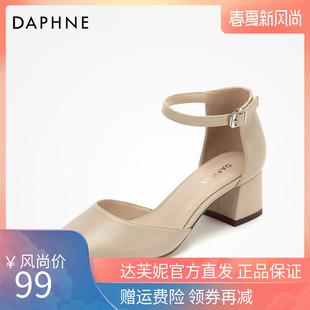 达芙妮女鞋正品2020新款粗跟单鞋中跟凉鞋百搭ins潮网红春季春款