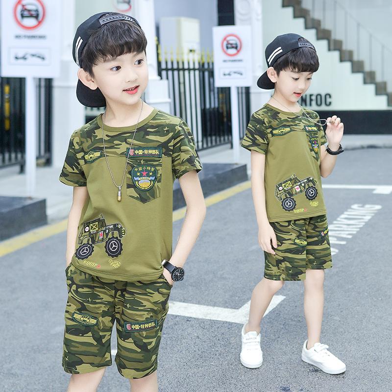Военная униформа разных стран мира Артикул 590261965461